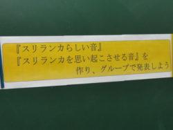 DSC05426